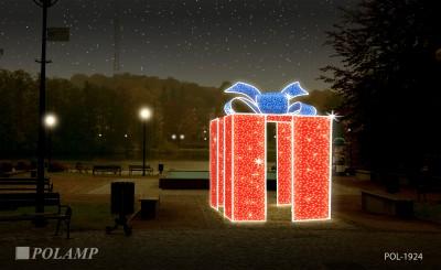 Szukasz świątecznego wystroju ? ZAPRASZAMY NA ZAKUPY !!!