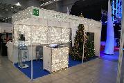 """Targi """"CHRISTMAS EXPO"""""""